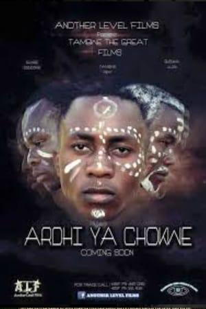 Ardi ya Chokwe