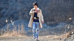 Kamen Rider Season 28 :Episode 29  Bells Ring on Curtain's Rise