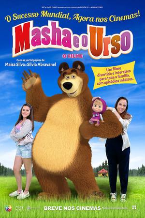 Masha e o Urso (2016)