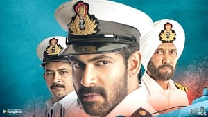 Watch The Ghazi Attack (2017)