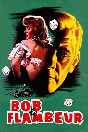 Bob le Flambeur (1956)