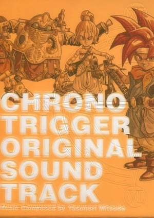クロノ・トリガー オリジナル・サウンドトラック SPECIAL DVD