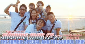 Running Man Season 1 :Episode 98  Mystery Zombie Race