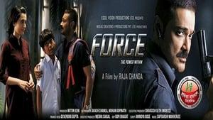 Captura de Force