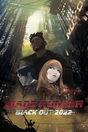 Blade Runner: Black Out 2022 (2017)