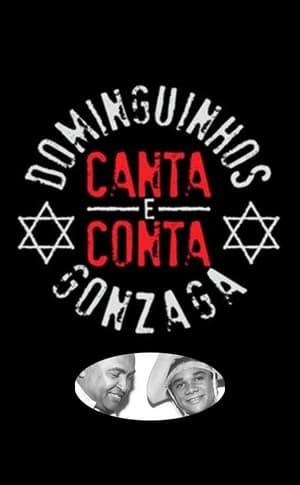 Dominguinhos Canta e Conta Gonzaga