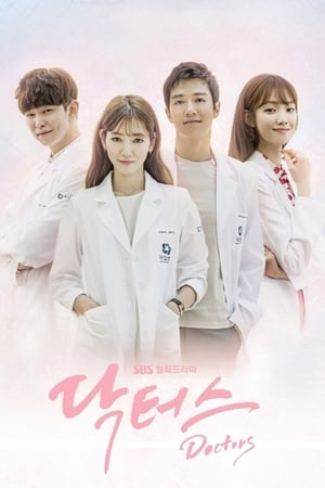 Doctors Episode 20
