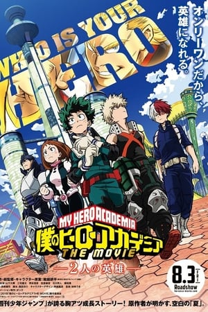 My Hero Academia : Two Heroes VOSTFR