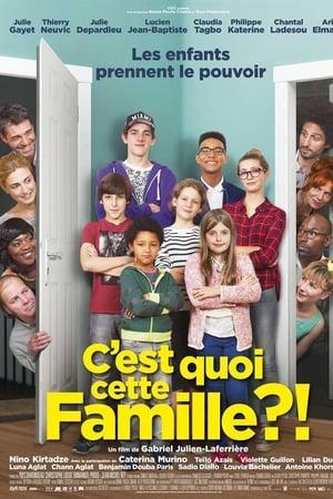 C'est quoi cette famille french 2016