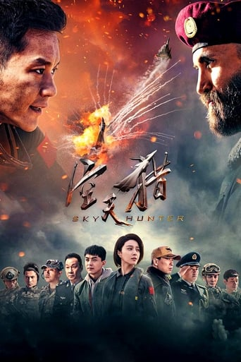 watch Sky Hunter free online 2017 english subtitles HD stream