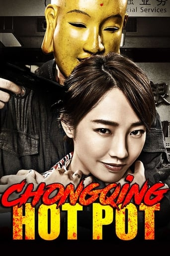 watch Chongqing Hot Pot free online 2016 english subtitles HD stream