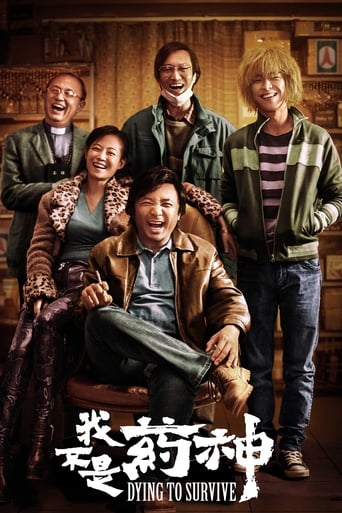 watch Dying to Survive free online 2018 english subtitles HD stream