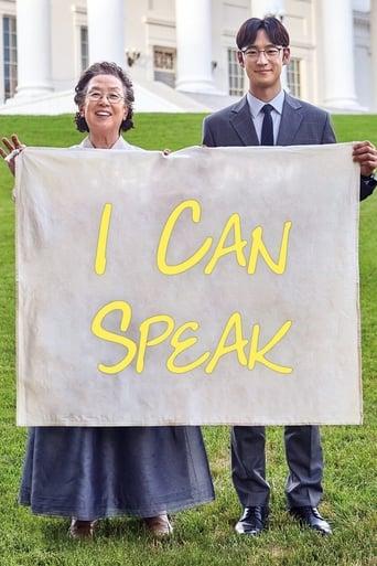 watch I Can Speak free online 2017 english subtitles HD stream