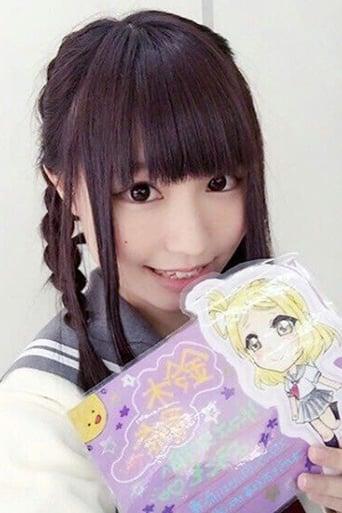Image of Aina Suzuki