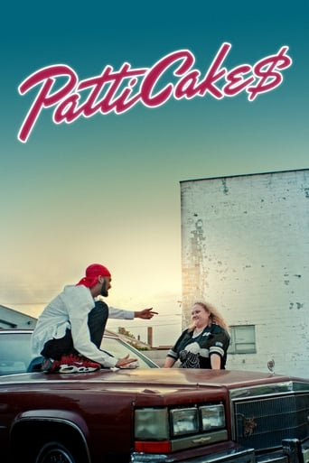 Poster of Patti Cake$