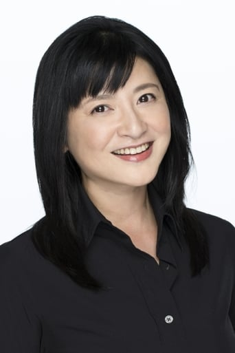 Image of Kazue Itô