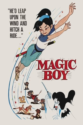 Poster of Magic Boy