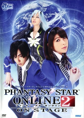 Poster of Phantasy Star Online 2 -ON STAGE-