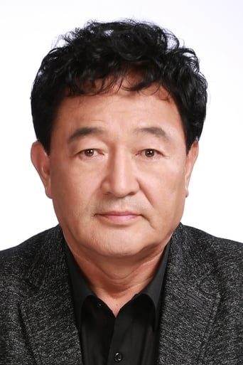 Image of Lim Chae-mu