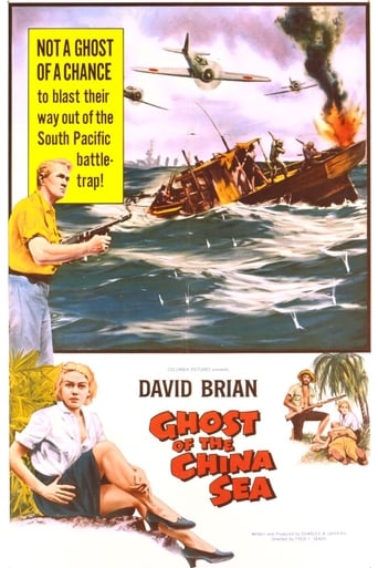 Poster of Ghost of the China Sea