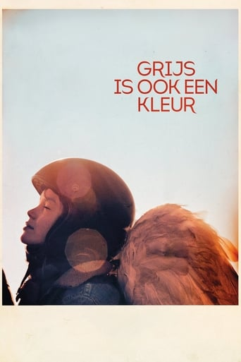 Poster of When Grey is a Colour