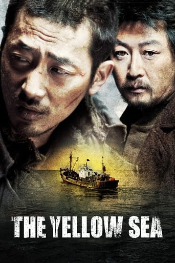 Poster of The Yellow Sea