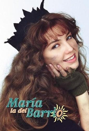 Poster of María la del Barrio
