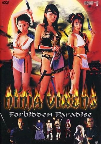 Poster of Ninja Vixens: Forbidden Paradise