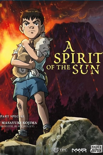 Poster of A Spirit of the Sun