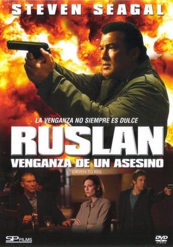 Poster of La venganza del asesino