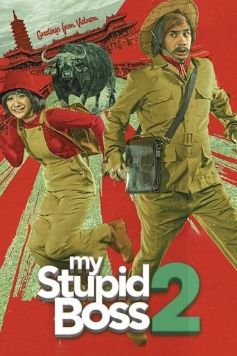Poster of My Stupid Boss 2