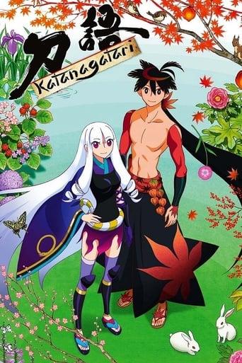 Poster of Katanagatari