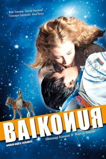 Poster of Baikonur