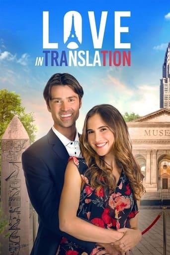 Poster of Love in Translation