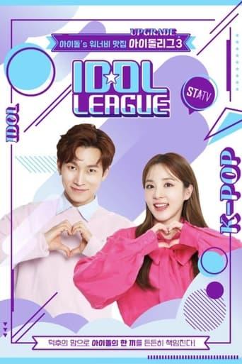 Idol League