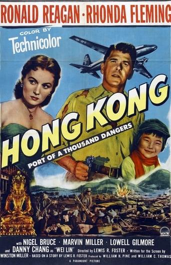 Poster of Hong Kong