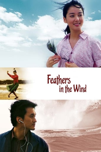 Poster of Feathers in the Wind