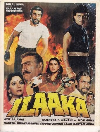 Poster of Ilaaka