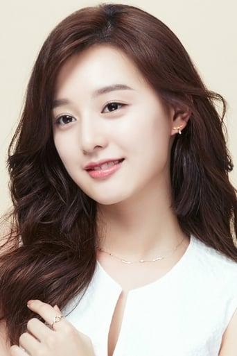 Image of Kim Ji-won