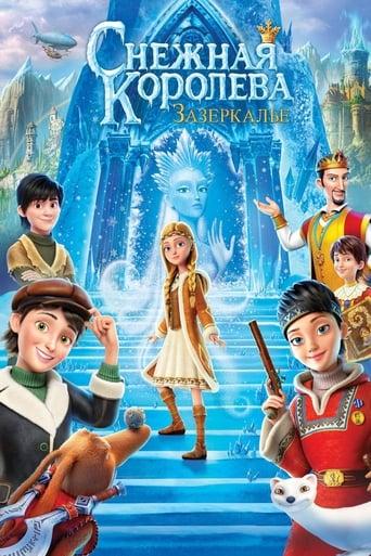 Image du film La princesse des glaces, le monde des miroirs magiques