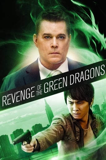 Poster of Revenge of the Green Dragons