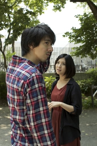 Shibata & Nagao