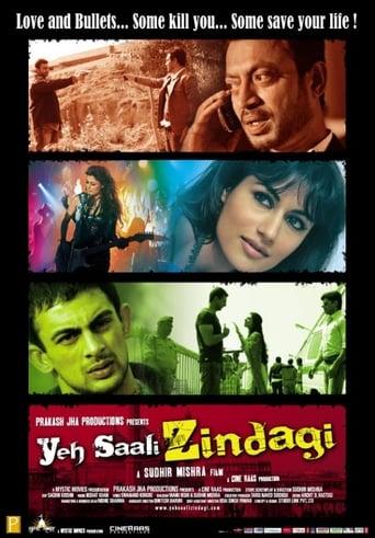 Poster of Yeh Saali Zindagi