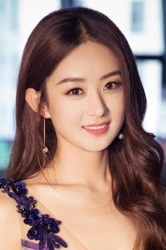 Image of Zhao Liying