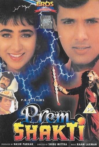 Poster of Prem Shakti