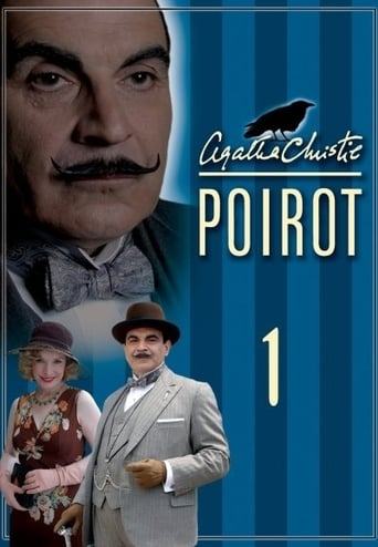 Season 1 (1989)