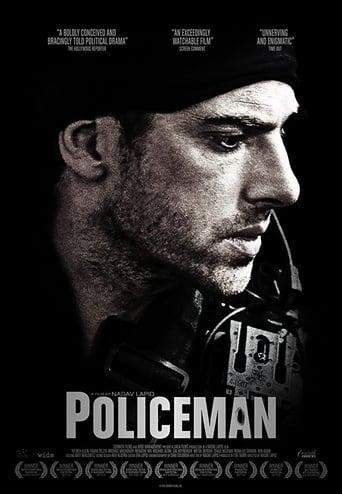 Poster of השוטר