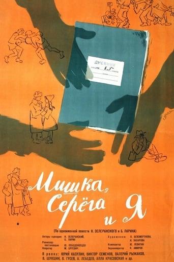 Poster of Mishka, Seryoga and I