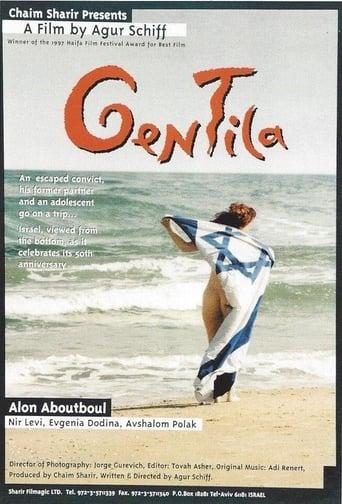 Poster of Gentila