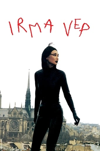 Poster of Irma Vep